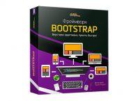 Фреймворк Bootstrap - верстаем адаптивно