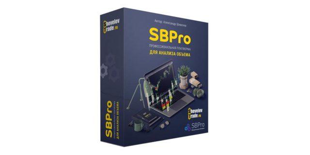 Платформа SBPro