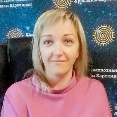 Ярослава Карелина