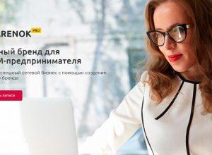 Личный бренд для МЛМ-предпринимателя
