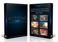 Набор профессиональных экшенов для обработки фотографий